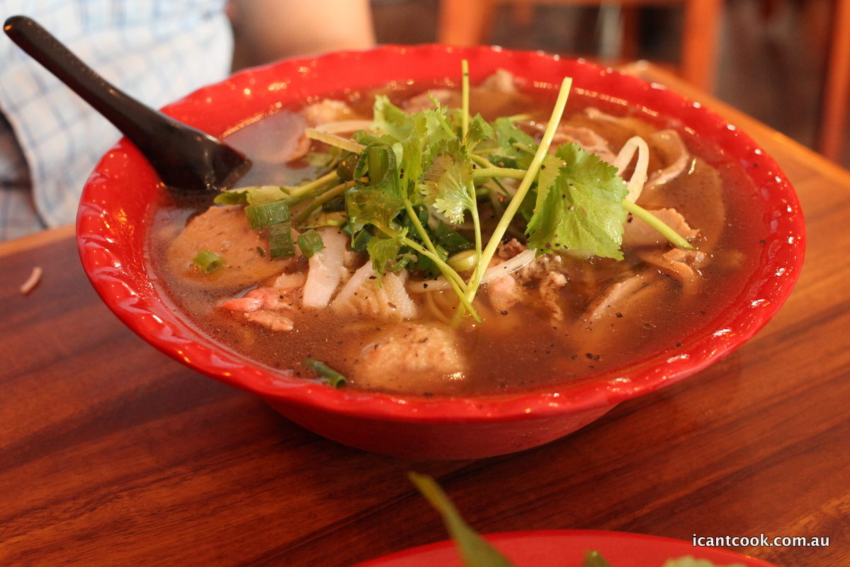 PHD Vietnamese Restaurant